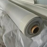 丽水PVC防水卷材厂家批发
