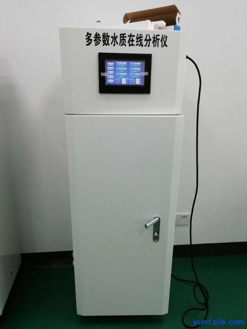 水质监测站多参数监测设备