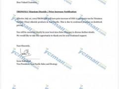 特诺(Tronox)宣布上调钛白粉价格