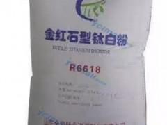金海钛业R6618家族系列——钛白粉主打产品连载
