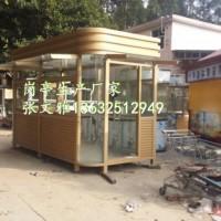 深圳钢结构岗亭厂家 钢结构轻工房屋 钢结构收费岗亭 亭子