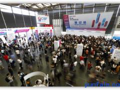 2020年展会预告 | 第114届CSF文化会即将重磅登陆上海,聚