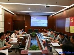 浙江省计量院两个科研项目成果通过专家鉴定