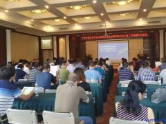 电磁测量信息处理仪器分会八届二次会议在贵阳召开