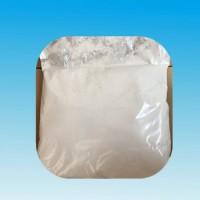热敏纸玫红色染料显色剂,50292-91-6