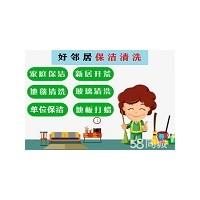 南京洗地毯多少钱南京鼓楼区江东门科技园附近清洗保洁公司