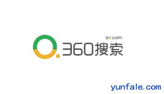 360搜索开户,360竞价开户,360开户,360搜索代理商