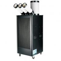 设备降温冷机器 机房冷风机 设备冷气机BOK系列