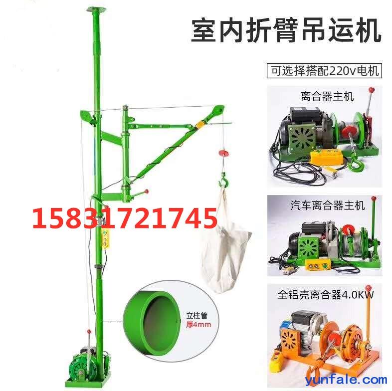 装卸汽车货物小吊机随车小型吊机车载小型吊运机