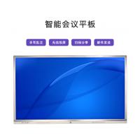 深圳蓝光数芯55寸教学一体机 智慧黑板 纳米黑板厂家直售