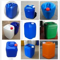 25l方水桶塑料桶加厚25l方塑料桶生产25kg闭口密封桶