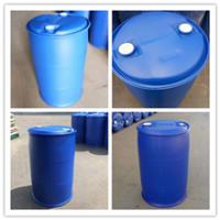 双环塑料桶-闭口化工桶-汽油柴油耐酸碱-100升大油桶批发