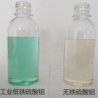 水处理材料液体硫酸铝三丰环境集团