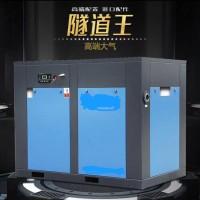 昆明激光空压机螺杆机维修销售厂家直销